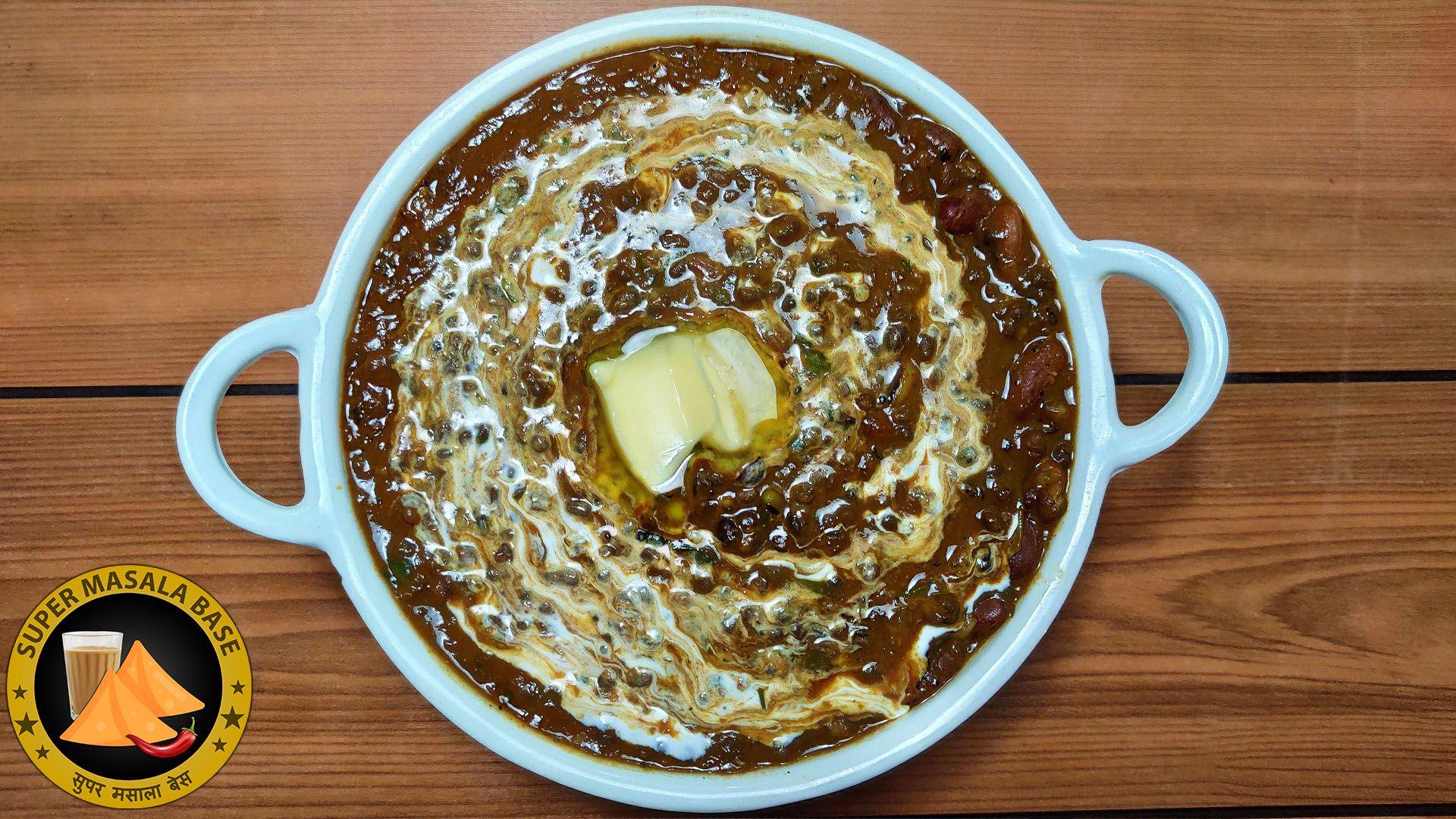 butter dal makhani kidney beans creamy black lentils