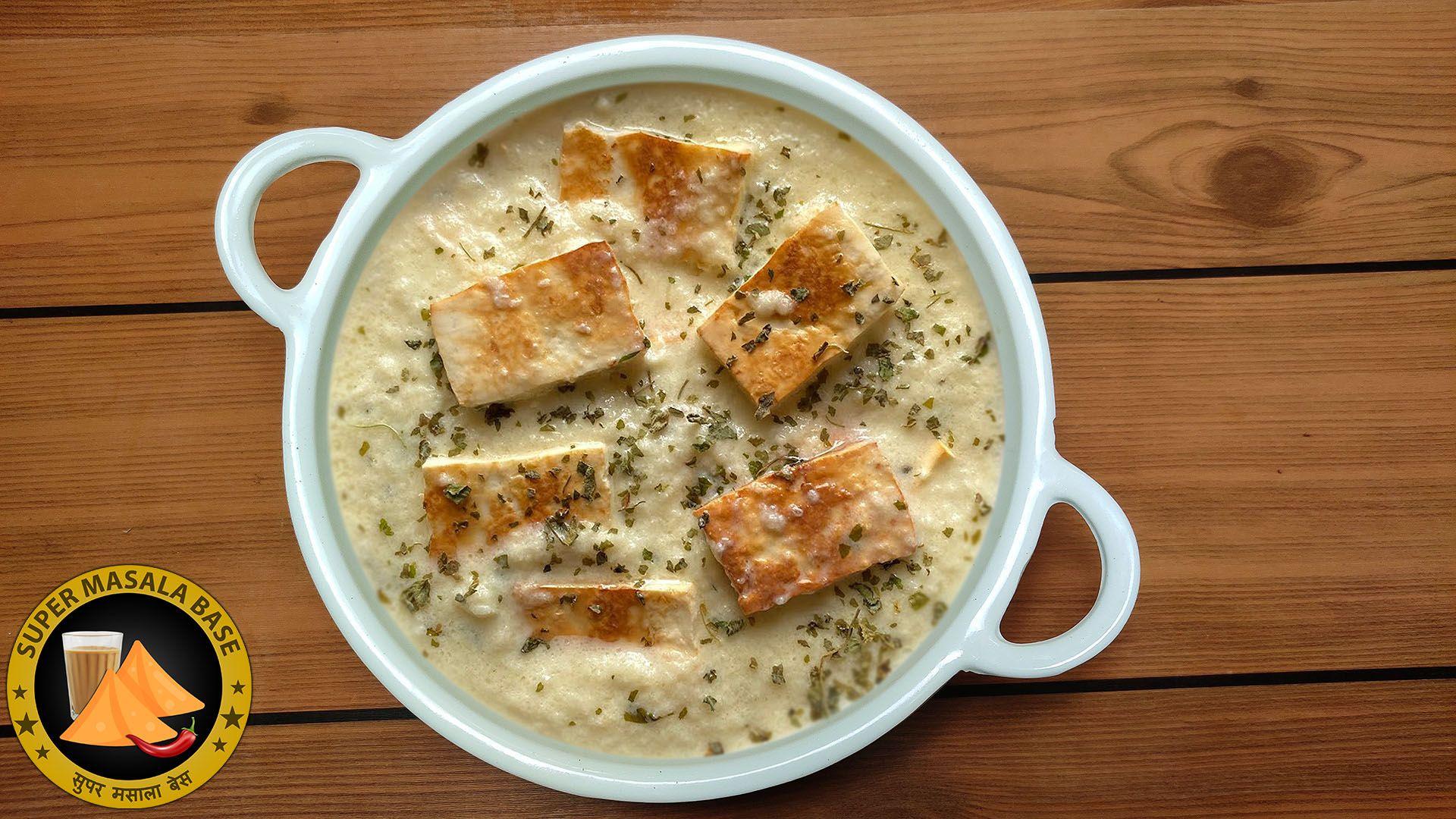 nawabi paneer cottage cheese white gravy curry